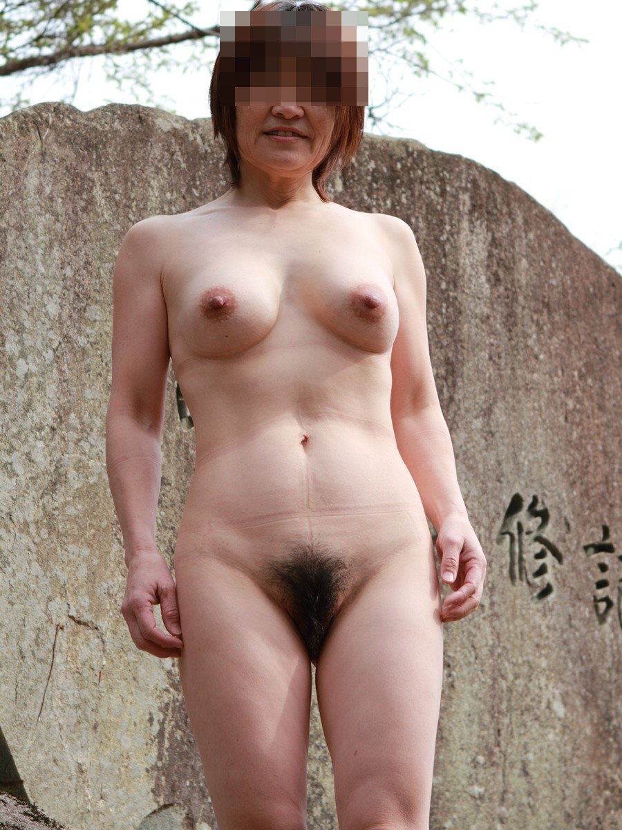 japanese amatuer mature Asian MILF With Big Tits Outdoors Mature But Sexy