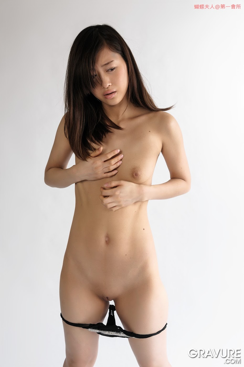 Real titty tuesday black