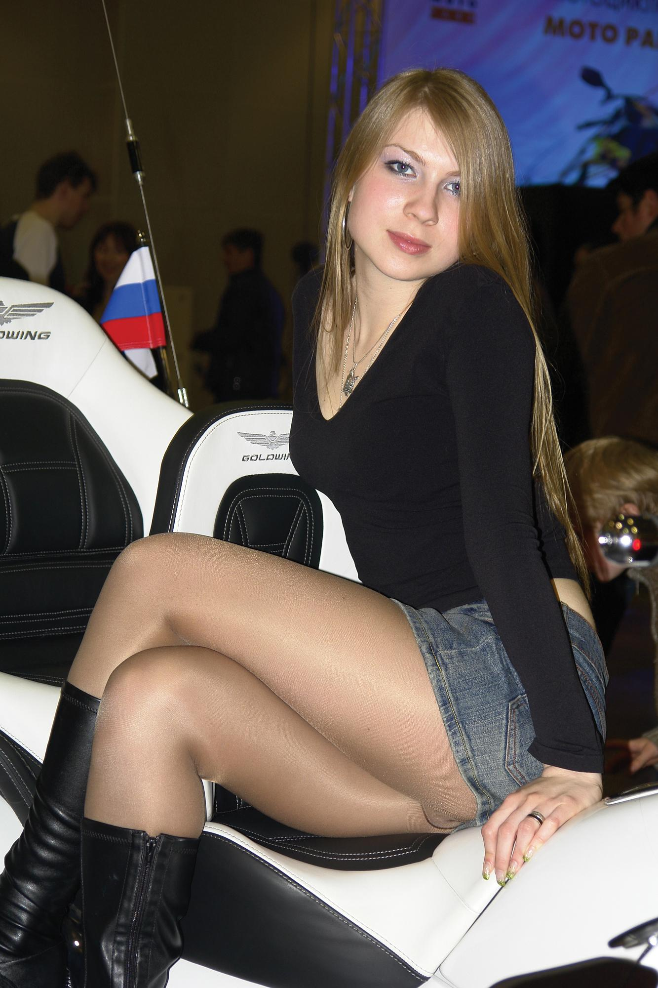 Consider, Pantyhose upskirt collection