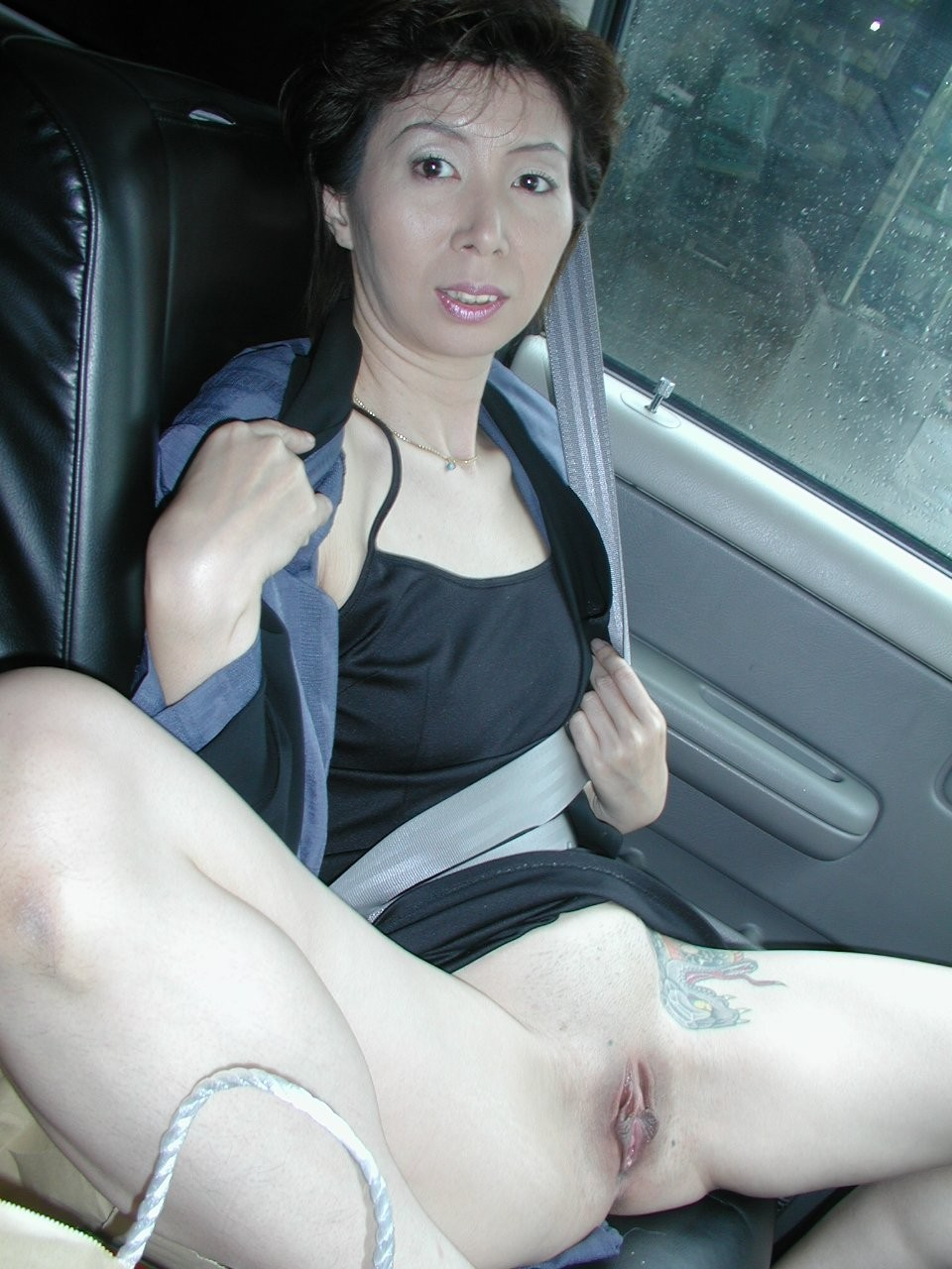 Asian daughter groped in a bus