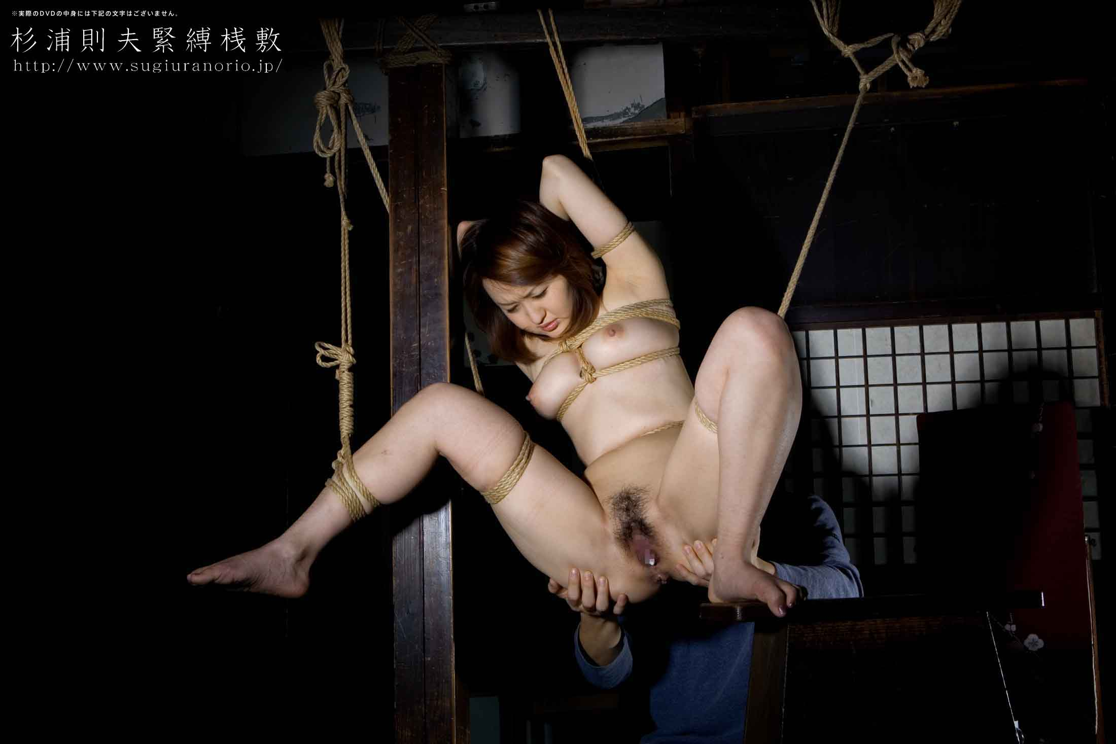 Bondage tied tight up