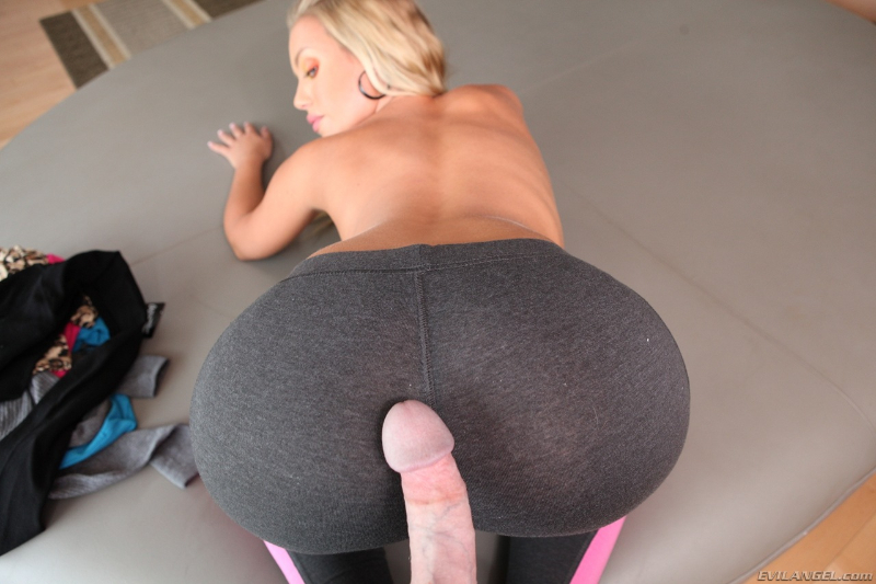 Ass yoga pants perfect