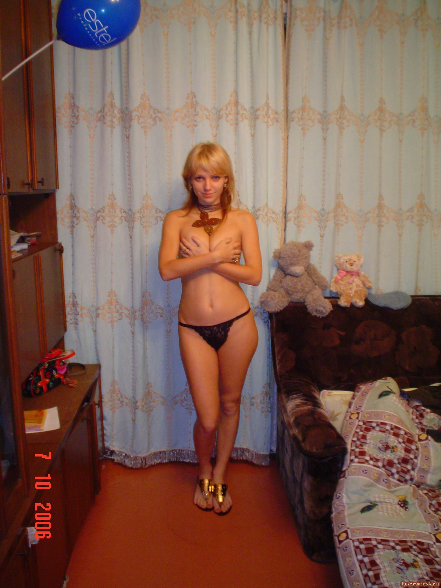 Caught naked by family images 418
